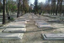 Photo of سفری به بهشت زهرا؛ تحلیلی جامعه شناختی از طبقات مردگان